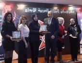 بالصور.. نائب محافظ جنوب سيناء يطالب بمشاركة البدويات فى مهرجان المرأة العربية