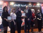 بالصور.. مهرجان المرأة العربية يكرم عددًا من السيدات المبدعات خلال ٢٠١٦