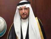 """""""التعاون الإسلامى"""" تدين محاولة مليشيات الحوثى استهداف مكة بصاروخ باليستى"""