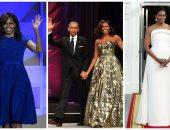 بالصور.. أشيك 25 فستان لميشيل أوباما خلال 8 سنوات فى البيت الأبيض