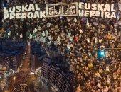 """الآلاف يتظاهرون فى إسبانيا للمطالبة بالعفو عن سجناء """"إيتا"""""""