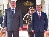 إعلان مشترك و 9 اتفاقيات ومذكرات تفاهم فى لقاء السيسى ورئيس بيلاروسيا