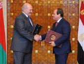 بدء المباحثات الثنائية بين الرئيس السيسى ونظيره البيلاروسى بقصر الاتحادية