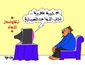المصريون يسخرون الجن للسيطرة على أسعار الأدوية.. فى كاريكاتير اليوم السابع