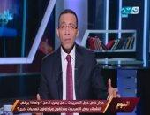 خالد صلاح: تسجيلات البرادعى كاشفة ومقتحمو أمن الدولة من زرعوا بذرة التسريب
