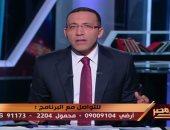 خالد صلاح: من يبكون بسبب التسريبات عليهم تذكر ما قالوه بعد اقتحام أمن الدولة