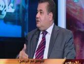 بالفيديو.. مساعد وزير الداخلية الأسبق: ليس للبرادعى ثقل سياسى وشعبى
