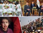 شاهد.. 10 صور تلخص أحداث العالم ليوم الأحد