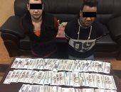 طالب يستعين بصديقه لسرقة 30 ألف جنيه ومشغولات ذهبية من شقة والده بالحدائق