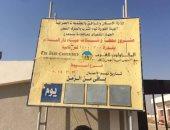 """أهالى """"دار السلام"""" بسوهاج يشكون عدم تشغيل محطة تحلية المياه"""