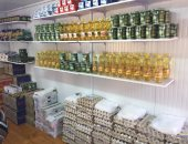 ننشر أماكن وعناوين منافذ بيع السلع المدعمة التابعة لوزارة الزراعة