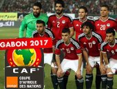 منتخب مصر بالزى التقليدى.. وأوغندا بالأبيض والأسود غدا