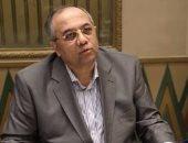 """""""اقتصادية البرلمان"""" تلتقى وزير التموين للاطلاع على معايير تنقية البطاقات"""