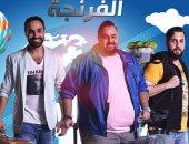 """الاكتفاء بالحلقات المصورة من برنامج """"الفرنجة"""" فى الموسم الثالث"""