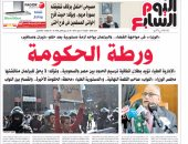 اليوم السابع: ورطة الحكومة بعد حكم تيران وصنافير