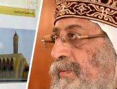 ننشر توصيات اجتماع مجلس كنائس الشرق الأوسط ببيروت