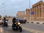 بالصور.. رحلة 28 شاب من القاهرة للأقصر بالموتوسيكل لتنشيط السياحة