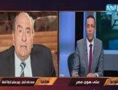 """رئيس مجلس الدولة الأسبق لـ""""خالد صلاح"""": لا يجوز للمجلس النظر فى اتفاقيات السيادة"""