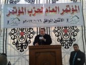 """""""المؤتمر"""" يثمن لقاء السيسى وسعد الحريرى ويطالب بتنفيذ اتفاقيات التعاون"""