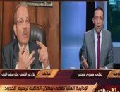 علاء عبد المنعم لـ خالد صلاح: خريطة القصر الجمهورى تؤكد مصرية تيران وصنافير