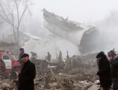 مصرع 37 شخصا فى تحطم طائرة شحن تركية