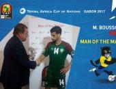 بوصوفة أفضل لاعب فى مواجهة المغرب والكونغو الديمقراطية رغم الهزيمة