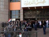 تأجيل دعوى تطالب بإلغاء قرار وزير التعليم بشأن الدبلومة الأمريكية لـ8 أبريل