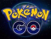"""الشركة المطورة  لـ""""بوكيمون جو"""" تعوض تراجع شعبيتها باستحواذ جديد"""