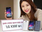 "LG تكشف رسميا عن هاتفها X300 بشاشة ""5 بوصة"".. اعرف باقى مواصفاته"
