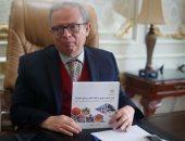 """""""خطة البرلمان"""" توافق على مشروع قانون بإيقاف تحصيل ضريبة الأطيان"""