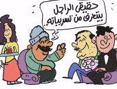 """تسريبات البرادعى .. فى كاريكاتير ساخر لـ""""اليوم السابع"""""""