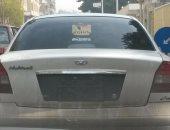 قارئ يرصد طمس لوحة أرقام إحدى السيارات الملاكى بمصر الجديدة