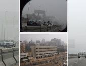 شبورة كثيفة تغطى سماء القاهرة والجيزة