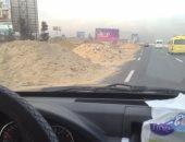 قارئ يشكو من تراكم مخلفات البناء بجوار الطريق الدائرى عند أكاديمية الشرطة