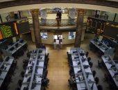 تعرف على أسعار الأسهم بالبورصة المصرية اليوم الثلاثاء 23 - 5 -2017