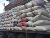 تموين الشرقية يتحفظ على 193 طن أرز شعير تم ضبطها فى مخازن بدون تراخيص