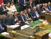 فضيحة فى لندن: خُمس العاملين بالبرلمان البريطانى تعرضوا لتحرشات جنسية