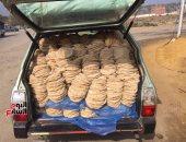 ضبط 4 ألاف رغيف خبز مدعم قبل بيعها بالسوق السوداء بكفر الشيخ