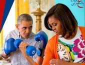 تعرف على خمسة حقائق طريفة عن ميشيل أوباما فى عيد ميلادها الـ53