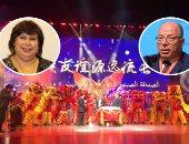 بالفيديو.. كلمة الرئيس السيسى فى ختام العام الثقافى المصرى الصينى