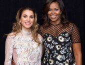 الملكة رانيا تودع ميشيل أوباما بطريقة خاصة..وتؤكد: سيدة أولى مميزة