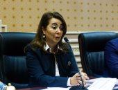 وزيرة التضامن: من حق ضعاف السمع والبصر الالتحاق بالكليات التى يرغبونها