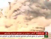 بالفيديو.. لحظة انهيار مبنى مكون من 15 طابقًا بالعاصمة الإيرانية
