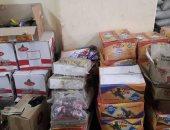 دعم 1000 أسرة بمواد غذائية وصرف ملابس لـ600 يتيم بالوادى الجديد