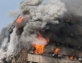 مصرع 40 شخصاً فى انهيار برج مكون من 15 طابقا بطهران