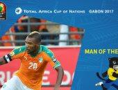 الإيفوارى سيرى داى أفضل لاعب فى مواجهة كوت ديفوار والكونغو الديمقراطية