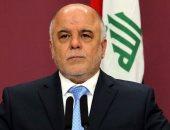 """رئيس وزراء العراق يصل إلى العاصمة الفرنسية """"باريس"""""""