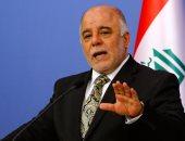 حكومة كردستان ترحب بدعوة حيدر العبادى للحوار لحل الأزمة