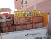 ضبط 1284 زجاجة زيت تموين مدعم تباع فى السوق السوداء ببنى سويف