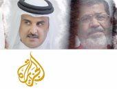 """صحيفة إسرائيلية: تميم سيلحق قريبا بـ""""محمد مرسى"""" وينهى حياته بالسجن"""